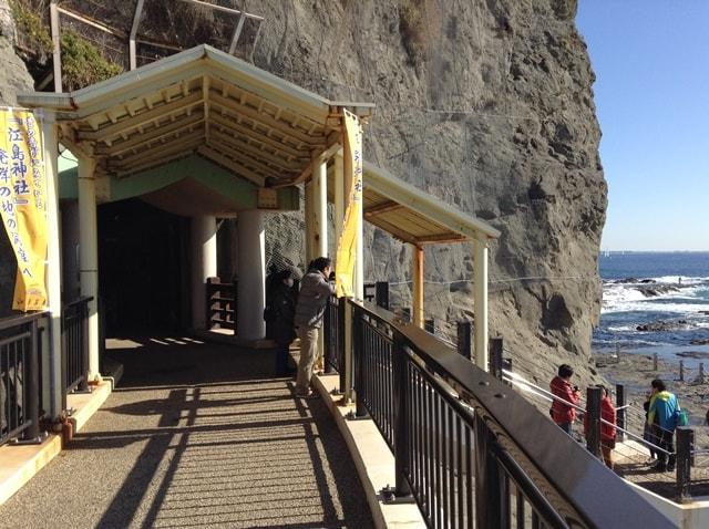 「江の島 岩屋」の画像検索結果