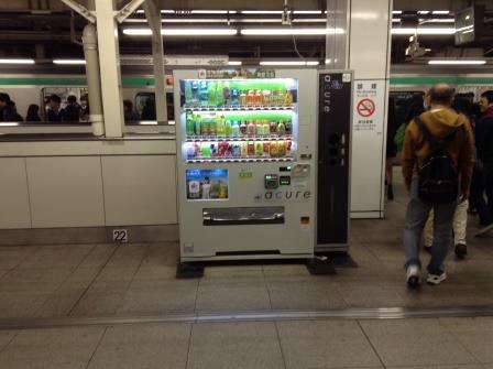 横浜駅にまつわる面白い話