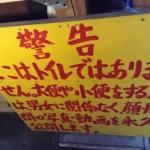 akibajihan15