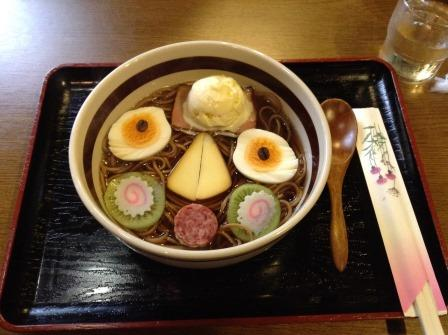 驚愕のコーヒーラーメンが食べられる喫茶店、亜呂摩
