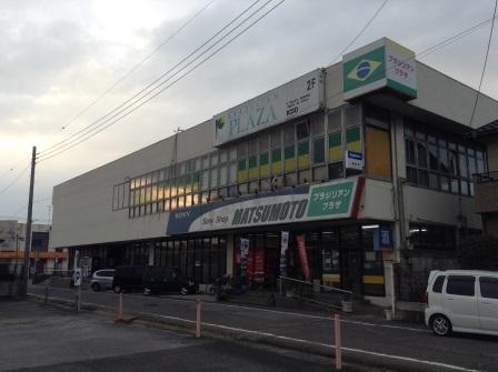 群馬県大泉町のブラジルタウン