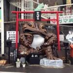 gamadoukutsu04