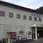 gokuraku01