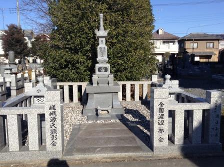 渡辺さん発祥の寺、宝持寺