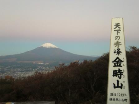 ハイキングに最適!金太郎伝説の地である箱根の「金時山」を徹底解説!