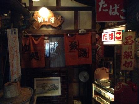 なつかしさ全開、昭和なつかし館