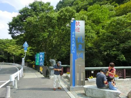 日本三大鍾乳洞の一つ!地底湖で有名な「龍泉洞」