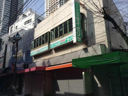 サイゼリヤ1号店 教育記念館
