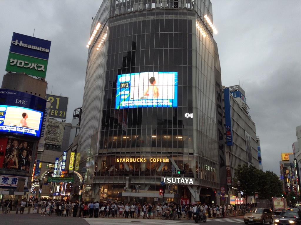 渋谷にあるスターバックス売り上げ世界一のお店、SHIBUYA TSUTAYA店
