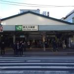 shinookubo01