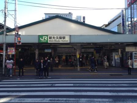 新大久保駅の物語