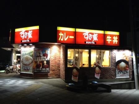 全国のすき家の中で売上1位の店、すき家下永谷店