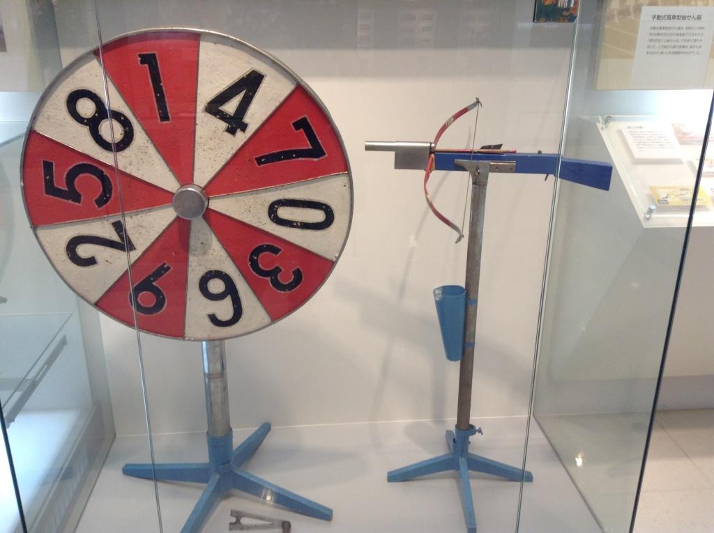 確率、当選金、歴史など宝くじについて色々学べるぞ!宝くじドリーム館!