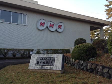 日本のテレビの歴史は浜松から始まった「テレビ発祥の地」!