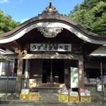 myoutoku05