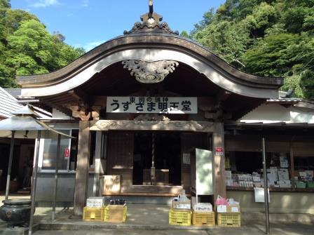 植村花菜も訪れた!伊豆にあるリアルトイレの神様、明徳寺