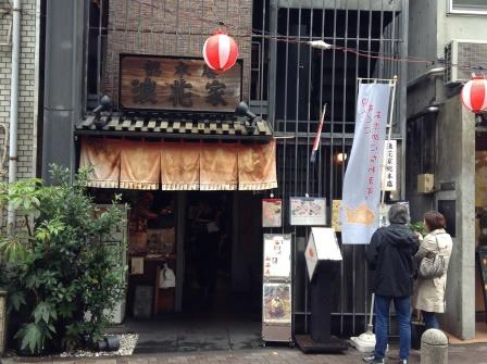 「およげ!たいやきくん」のモデルの店、浪花家総本店