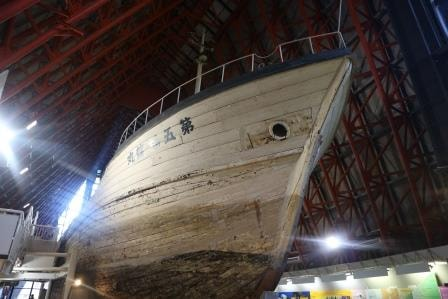 第五福竜丸事件を忘れないために、夢の島の「第五福竜丸展示館」を訪ねた!