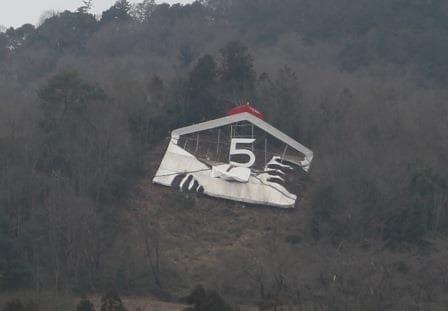 神奈川県藤野地区のシンボル、「巨大ラブレター」に行ってみた!