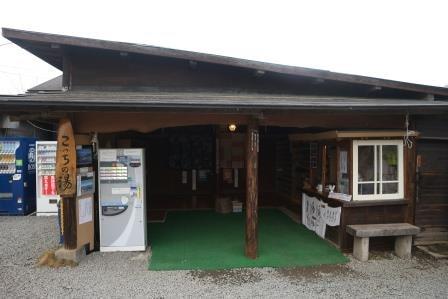 新日本三大夜景を眺めつつ温泉に入れる「ほったらかし温泉」は1度は訪れるべきだ!