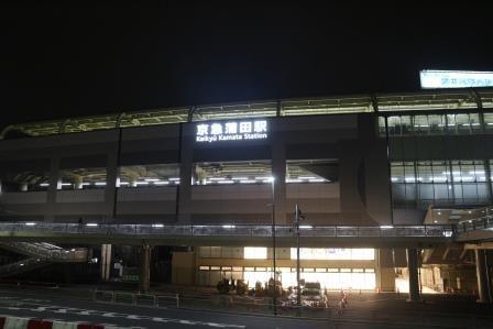 【まさに要塞】羽田空港の玄関口「京急蒲田駅」は凄いホームの構造をしている!