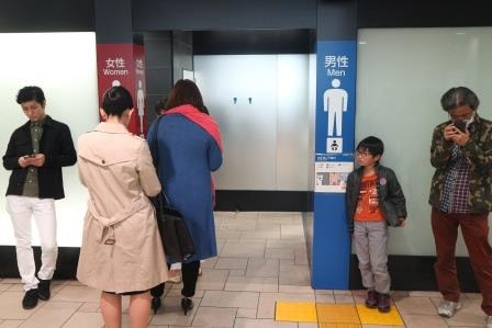 えなりかずきが、表参道駅のトイレを変えてしまったことを知っていました?!