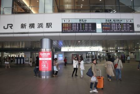 何か雰囲気が違う「新横浜駅」!そこは東日本だがJR東海が管轄の駅なのです!