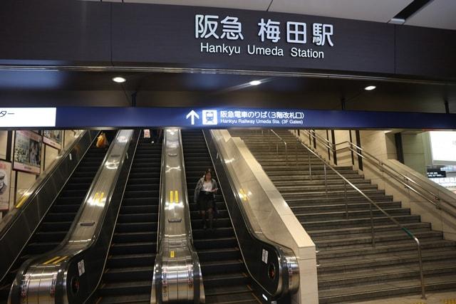 「阪急梅田駅」の画像検索結果