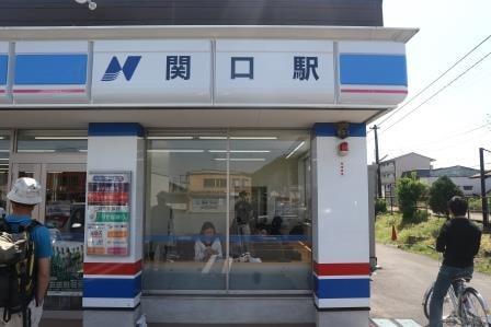 岐阜県には、コンビニと合体した駅「関口駅」があるぞ!