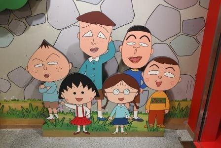 静岡県清水市にある「ちびまる子ちゃんランド」で、まる子に会ってきたぜ!
