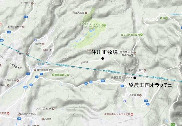 16年に及ぶ難工事!東海道を繋ぐ...