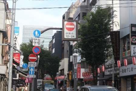 【日本で唯一】神楽坂の「逆転式一方通行」に関して調査したぜ!