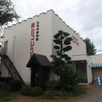 山梨県にある「桃丘コレクション」は、未だ現代に残る貴重な秘宝館だ!