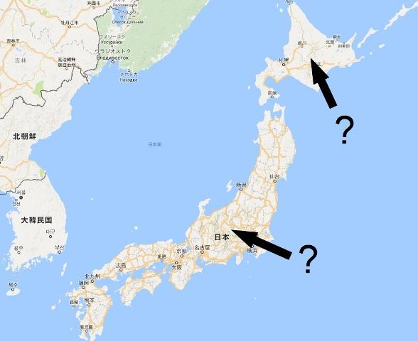 日本で海から一番遠い地点
