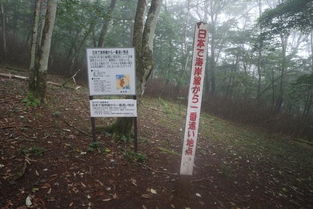 長野県佐久市には「日本で一番海から遠い地点」というマニアックスポットがあった!