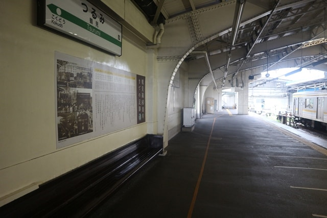 首都圏のマイナー路線「鶴見線」その今と歴史をたどった!