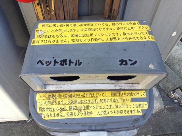 秋葉原自販機