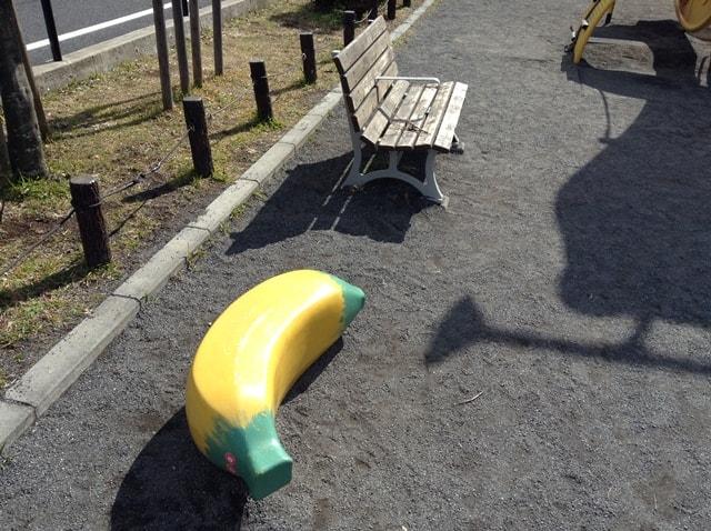 ばなな公園