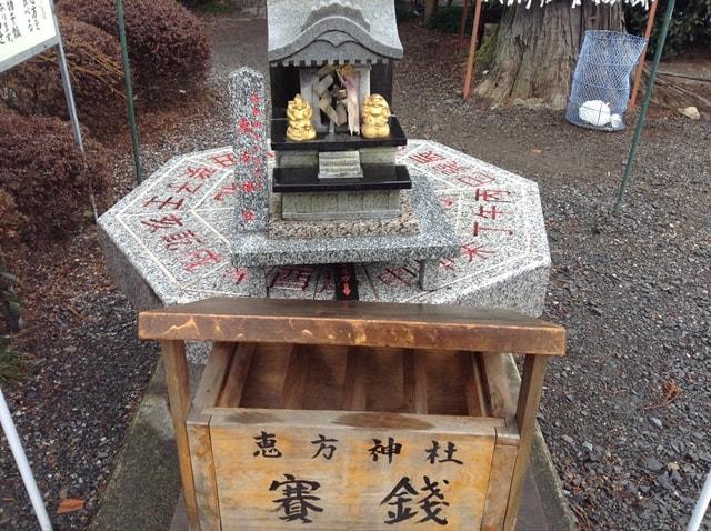 岩裂根裂神社