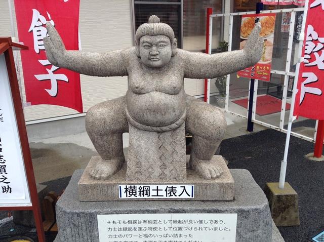 宇都宮餃子広場