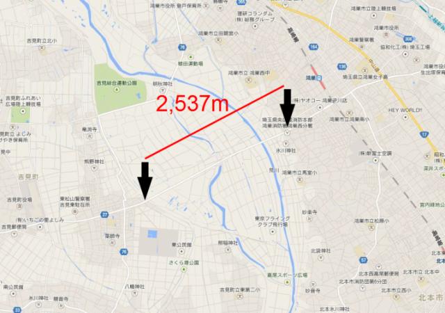川幅日本一