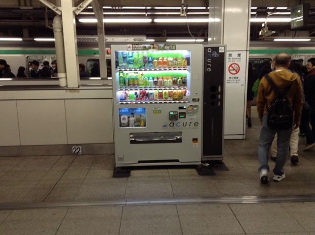 横浜駅面白い話