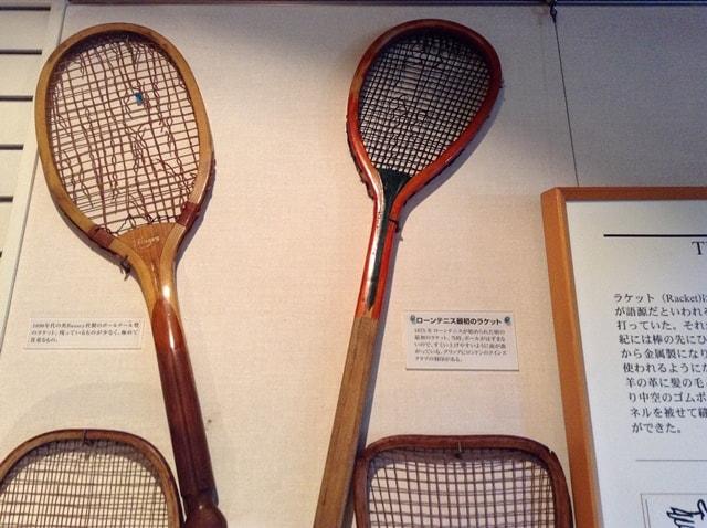 テニス発祥記念館