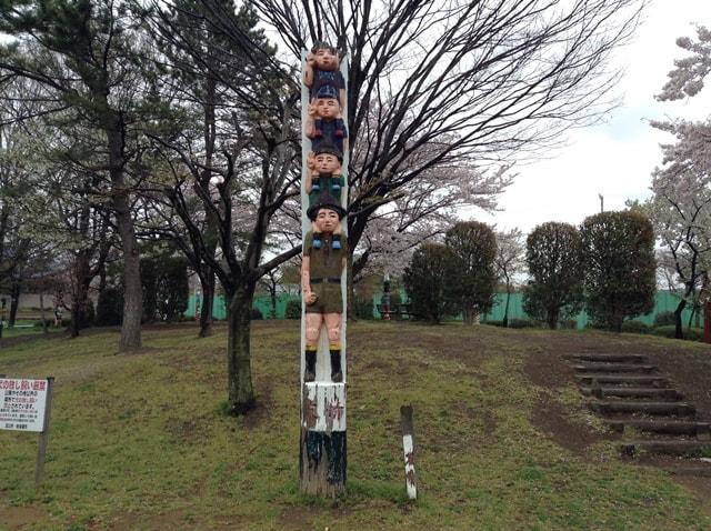トーテムポール日本一