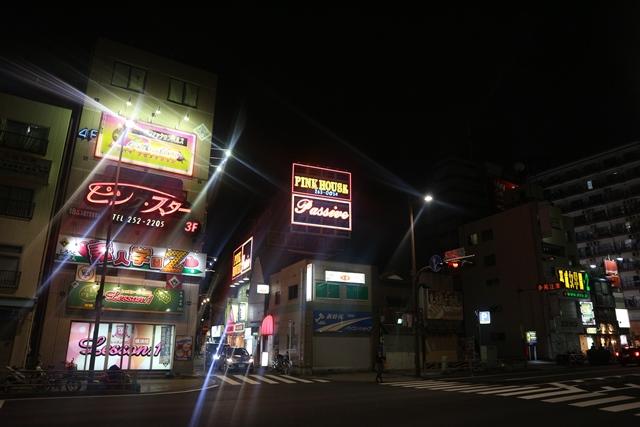 日本最大規模のファッションヘルス街である「横浜曙町」とはどんな街か?