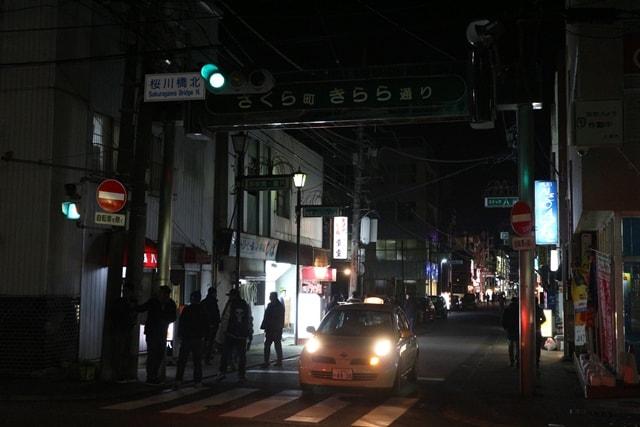 土浦・桜町