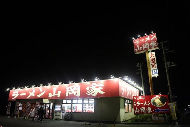 日本中に展開しているラーメンチェーン「山岡家」そのルーツに迫った!