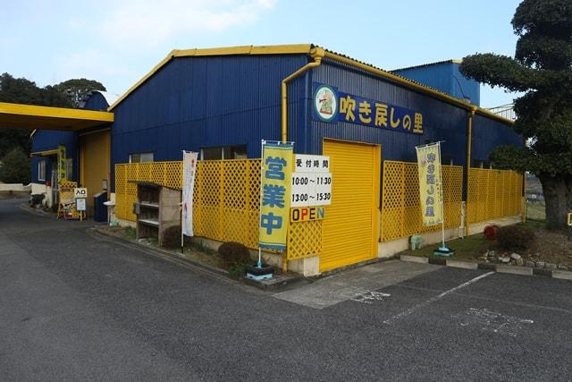 hukimodoshinosato02-min