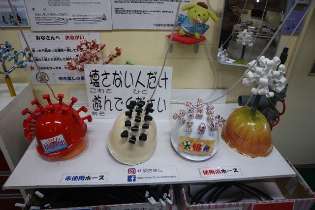 hukimodoshinosato23-min