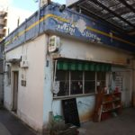 衝撃の電話ボックス金魚鉢がある奈良県のコーヒー屋「K COFFEE」に迫った!